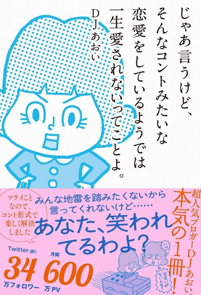 f:id:hibari_to_sora:20180502124558j:plain