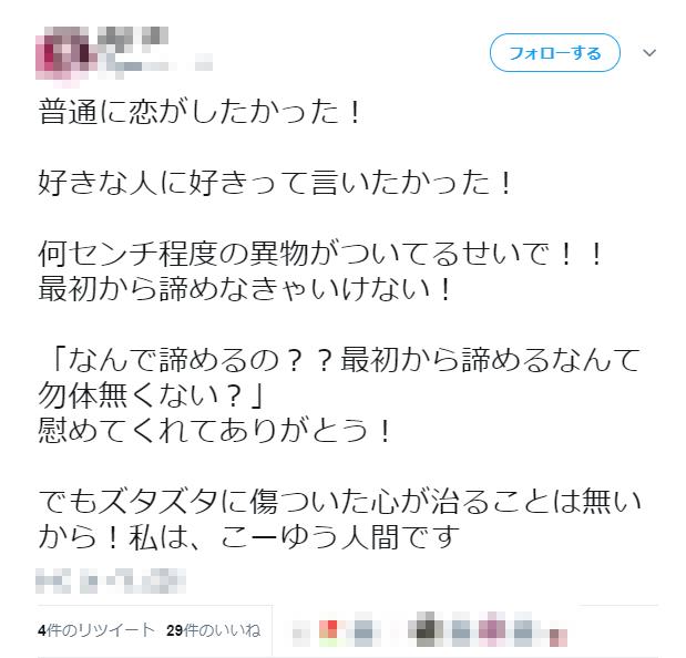 f:id:hibari_to_sora:20180502130216p:plain