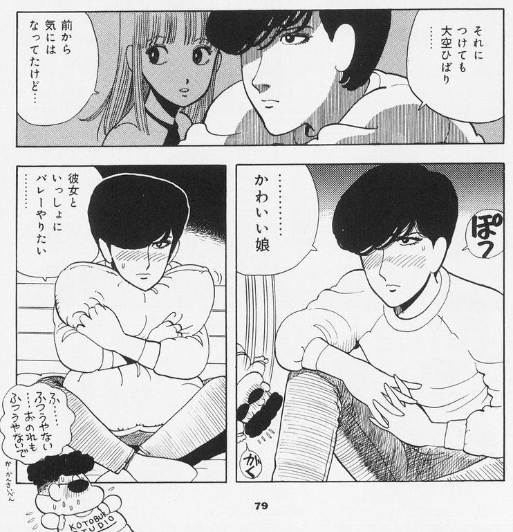 f:id:hibari_to_sora:20180718181049j:plain