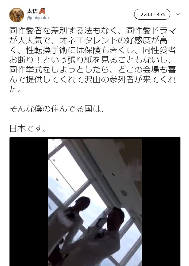 f:id:hibari_to_sora:20180801204835p:plain