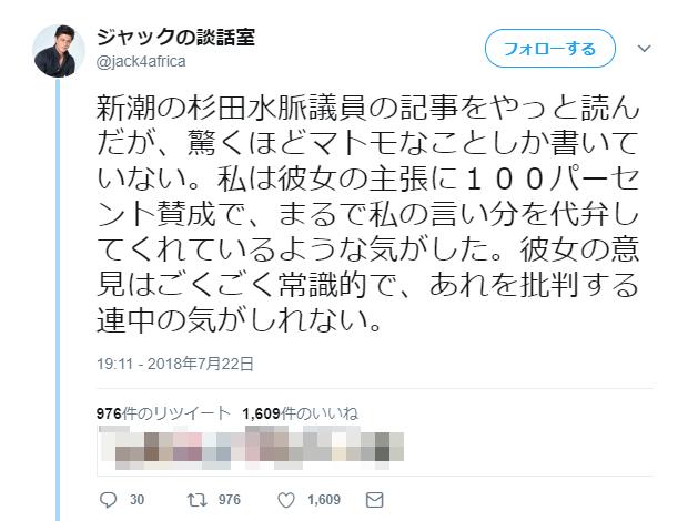 f:id:hibari_to_sora:20180801205043p:plain