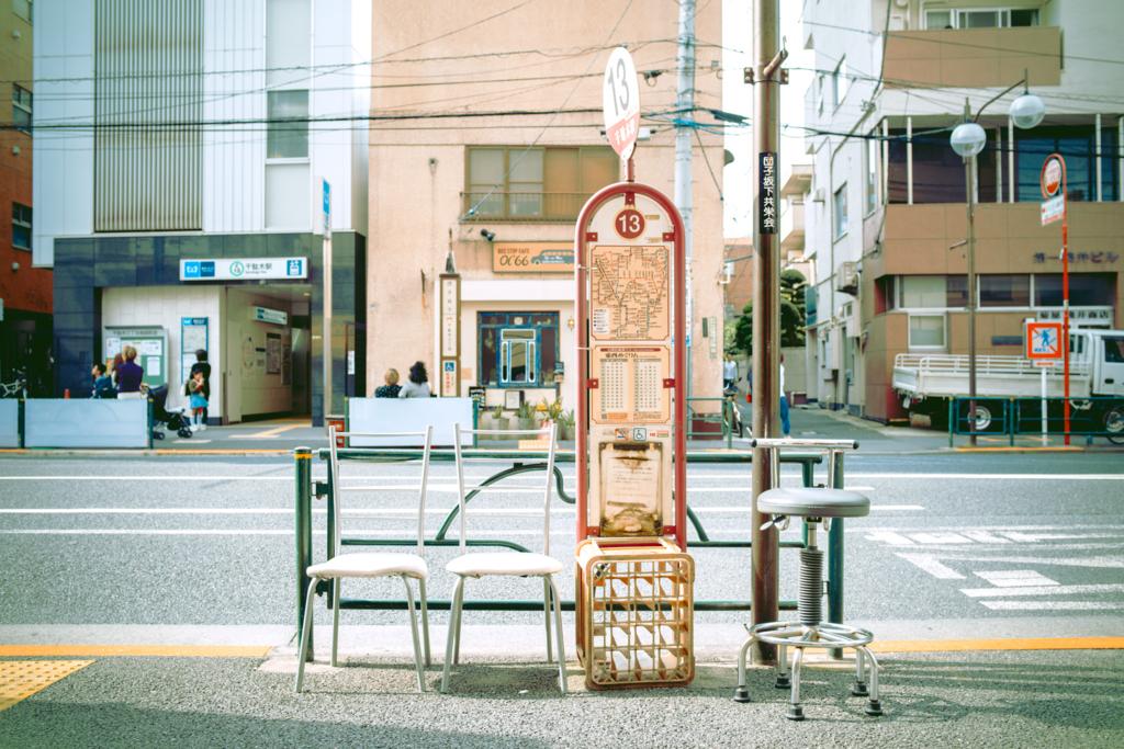 f:id:hibi-mae:20161025150405j:plain