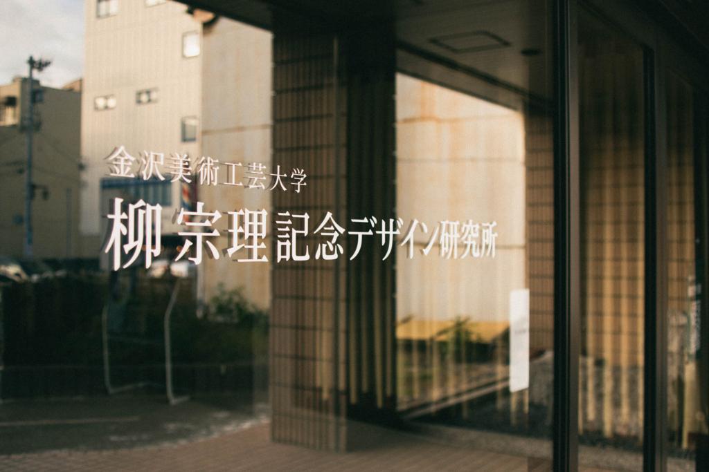 f:id:hibi-mae:20170106161202j:plain
