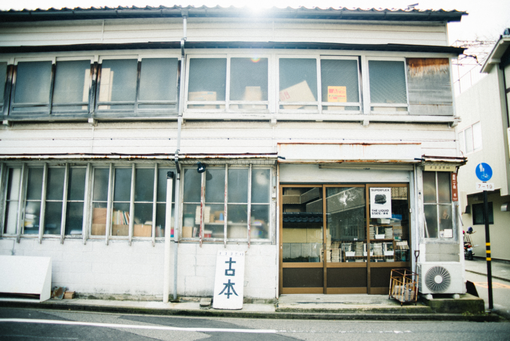 f:id:hibi-mae:20170108164642j:plain