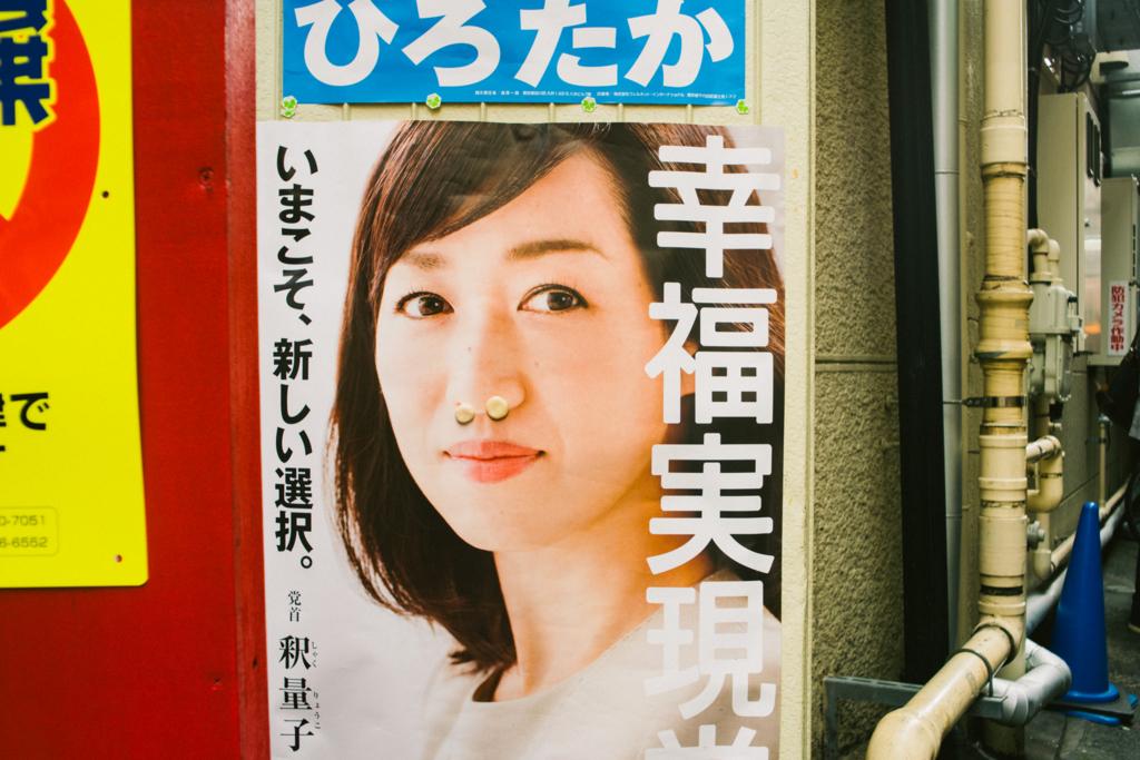 f:id:hibi-mae:20170901125305j:plain