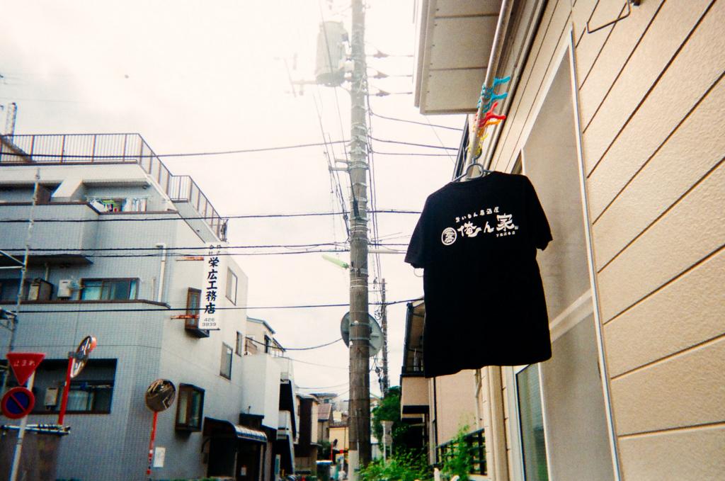 f:id:hibi-mae:20170922175902j:plain