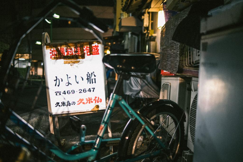 f:id:hibi-mae:20180320115341j:plain