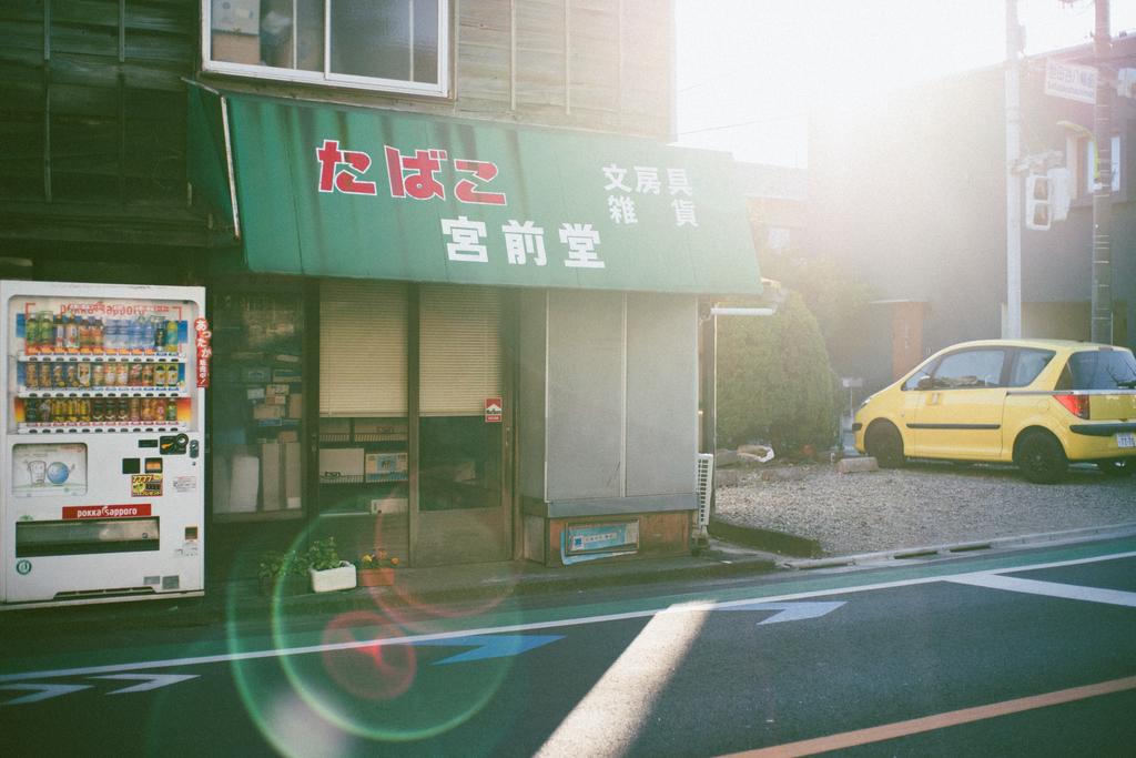 f:id:hibi-mae:20190108225410j:plain