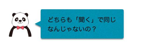 f:id:hibi-writing:20200420160310p:plain