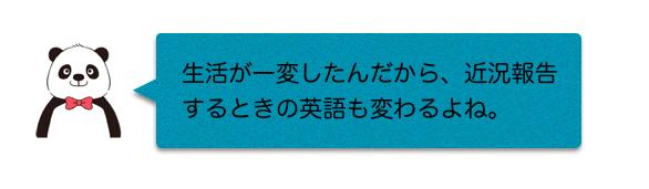 f:id:hibi-writing:20200423202713p:plain