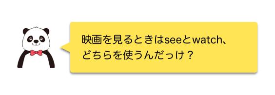 f:id:hibi-writing:20200429162659p:plain