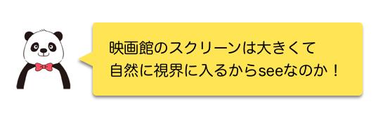 f:id:hibi-writing:20200429162836p:plain