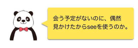 f:id:hibi-writing:20200501134904p:plain