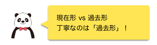 f:id:hibi-writing:20200510173946p:plain