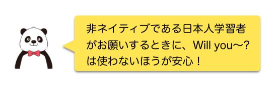 f:id:hibi-writing:20200510174147p:plain