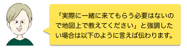 f:id:hibi-writing:20200530120625p:plain