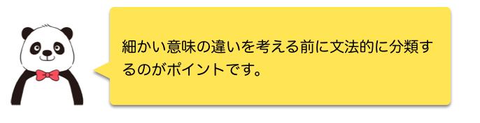 f:id:hibi-writing:20200602150657p:plain