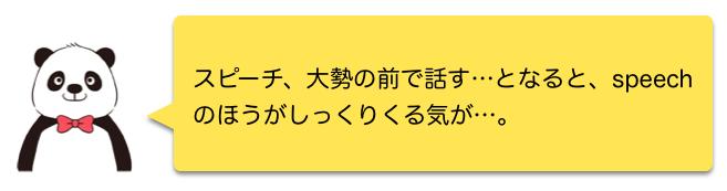 f:id:hibi-writing:20200602150904p:plain
