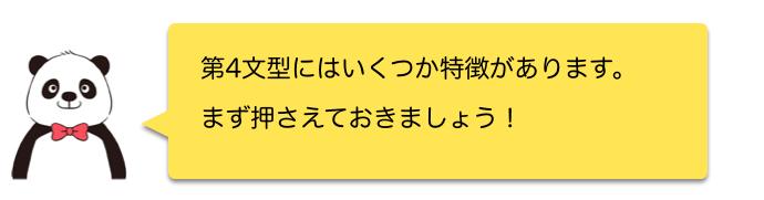 f:id:hibi-writing:20200616130825p:plain
