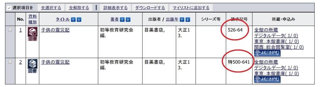 f:id:hibi2007:20171129011247j:plain