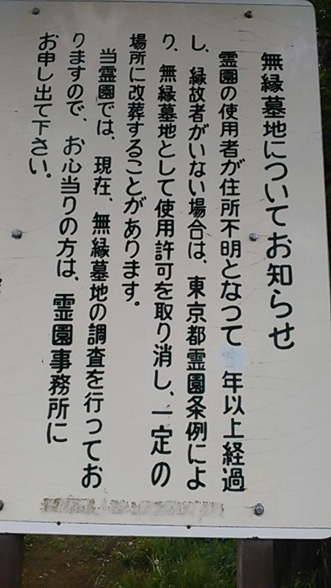 f:id:hibi333zakkan:20180428203058j:plain