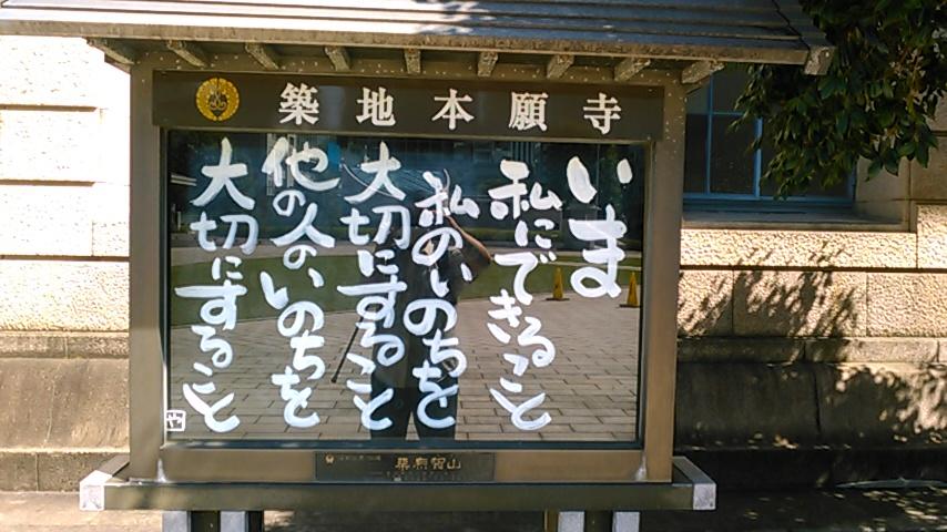f:id:hibi333zakkan:20200620112109j:plain