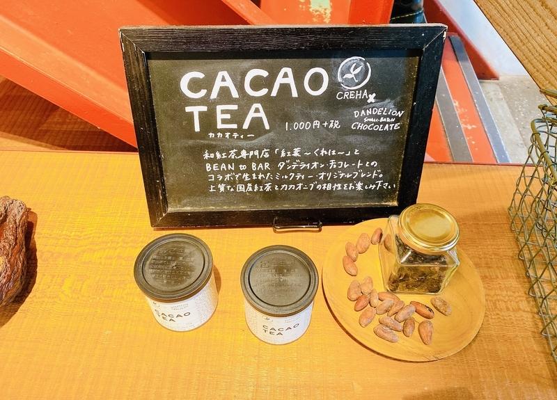 dandelionchocolate-factory-cafe-kuramae
