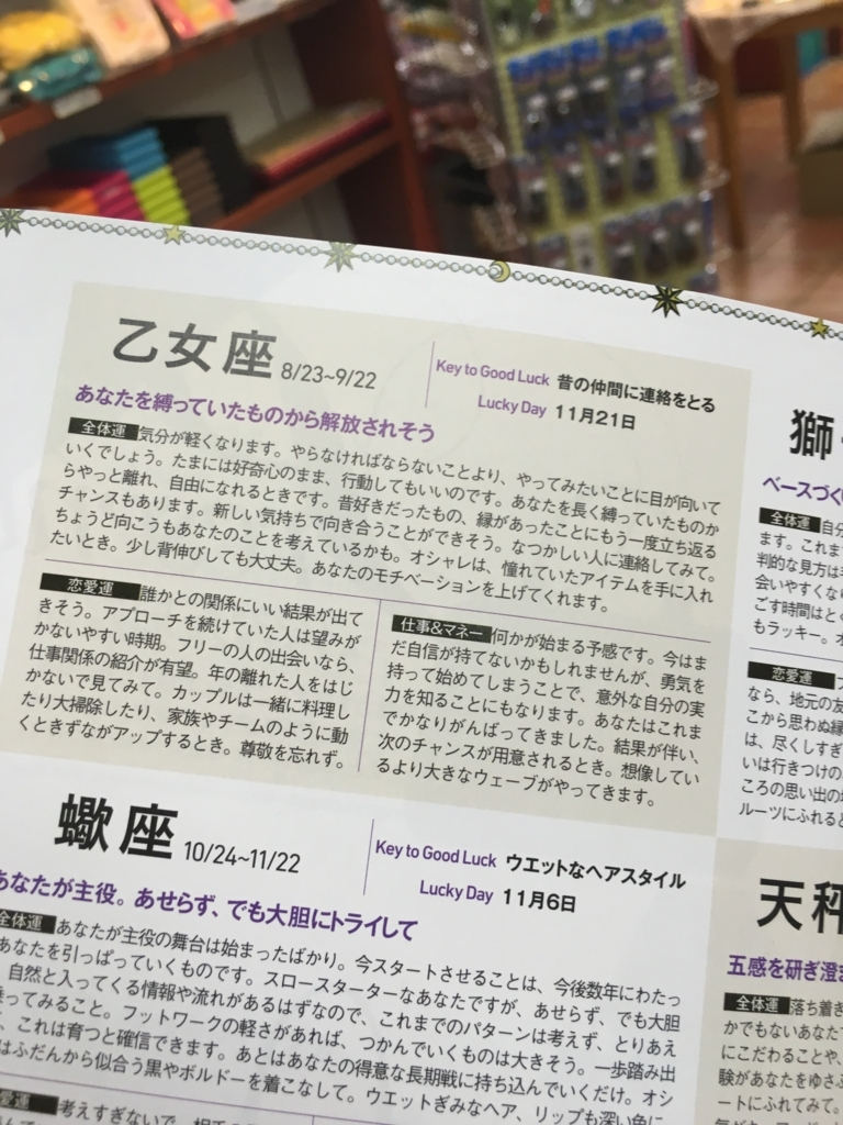 f:id:hibiki-ninomiya:20171117135406j:plain