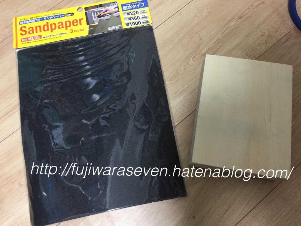 f:id:hibiki27fujiwara:20170102163551j:plain