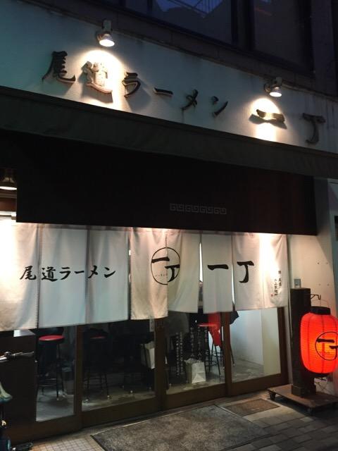 f:id:hibiki27fujiwara:20170118174944j:plain