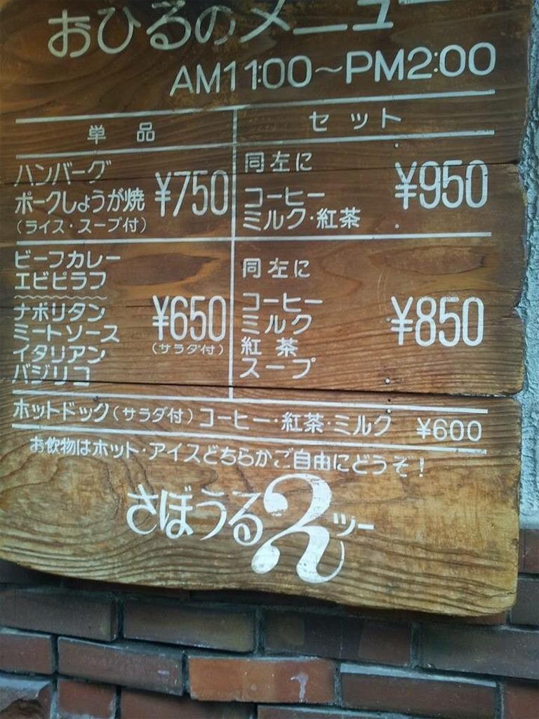 f:id:hibiki27fujiwara:20170120172845j:image