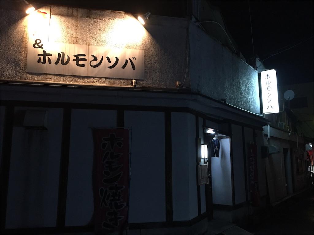 f:id:hibiki27fujiwara:20170211202910j:image