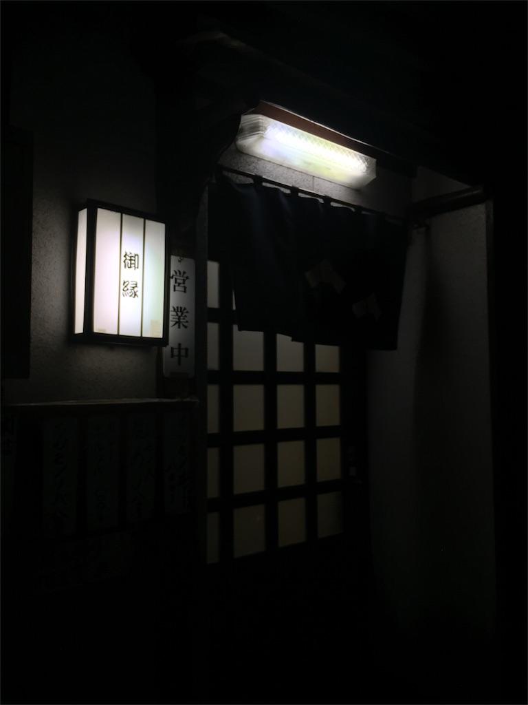 f:id:hibiki27fujiwara:20170211202941j:image
