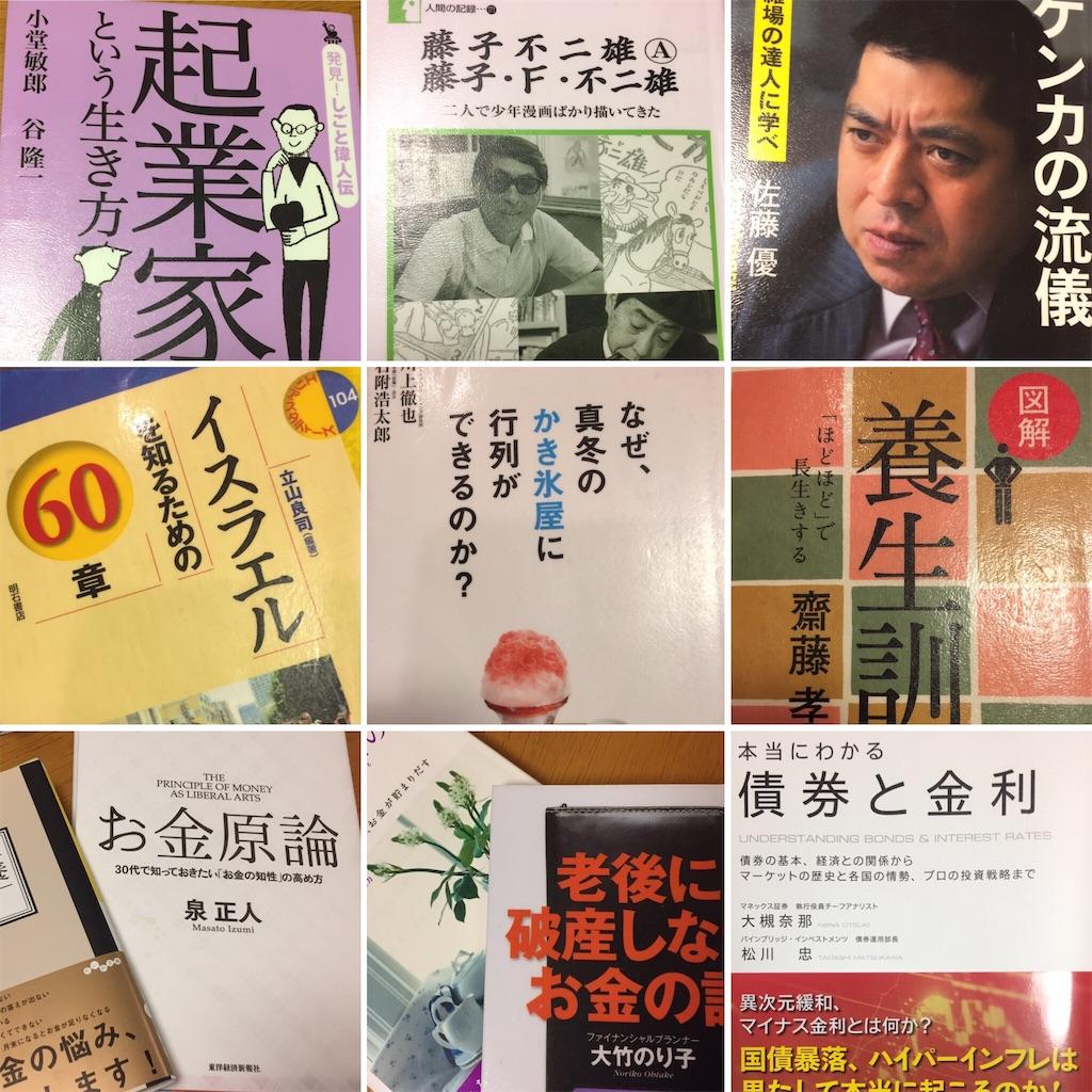 f:id:hibiki27fujiwara:20170326161437j:image