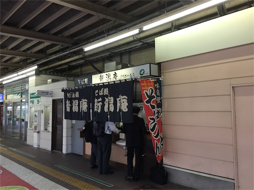 f:id:hibiki27fujiwara:20170425171921j:image