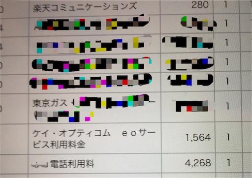 f:id:hibiki27fujiwara:20170504184526j:image