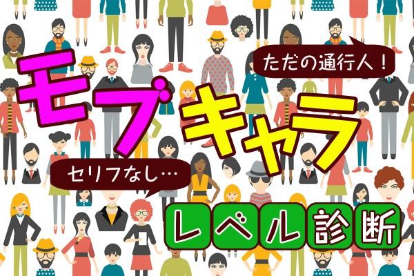 f:id:hibiki27fujiwara:20170516203722j:plain