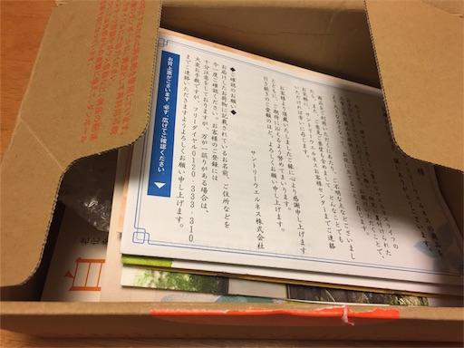 f:id:hibiki27fujiwara:20170527194311j:image
