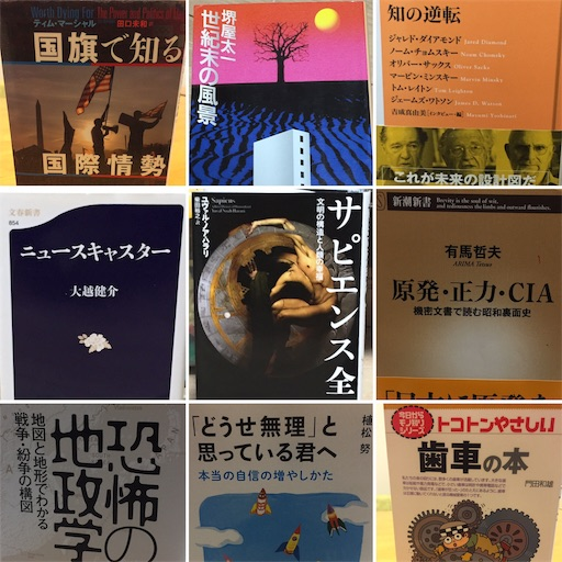 f:id:hibiki27fujiwara:20170527222105j:image
