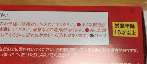 f:id:hibiki27fujiwara:20170624164134j:image