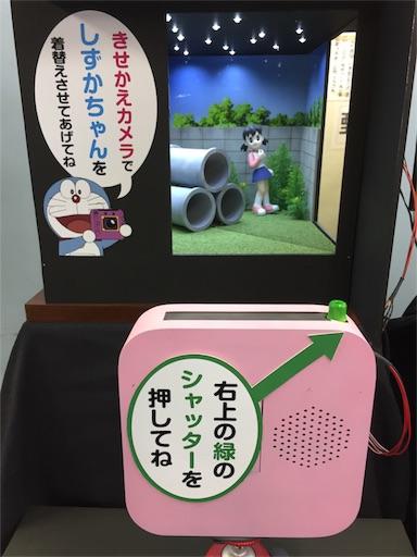 f:id:hibiki27fujiwara:20171017205215j:image