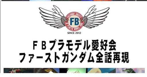 f:id:hibiki27fujiwara:20180115222146j:image