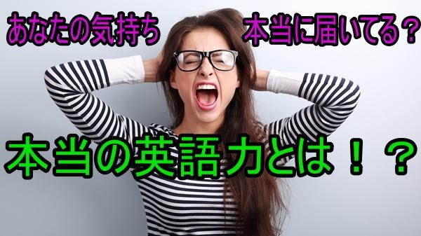 f:id:hibiki2co:20190421204849j:plain