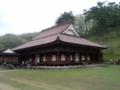 日本遺産第1号 閑谷学校
