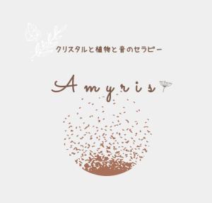 f:id:hibikiai-no-uta:20190919013327p:plain