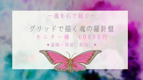 f:id:hibikiai-no-uta:20190928110708p:plain