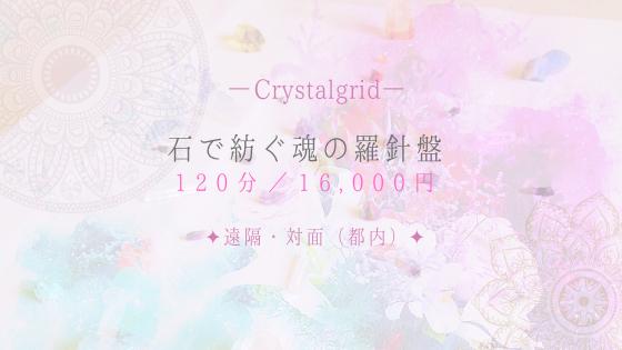 f:id:hibikiai-no-uta:20201205225641p:plain