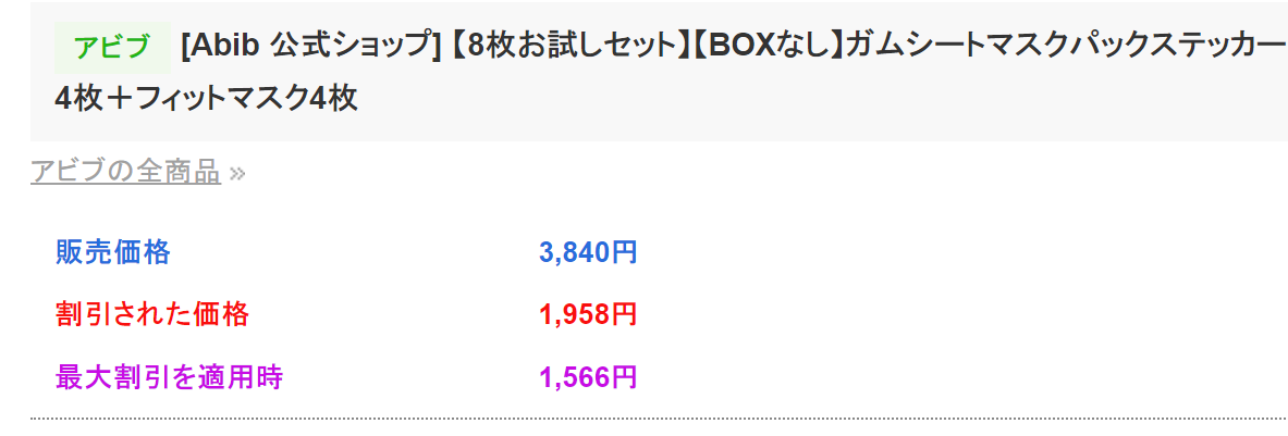 f:id:hibikorebird:20210609231647p:plain