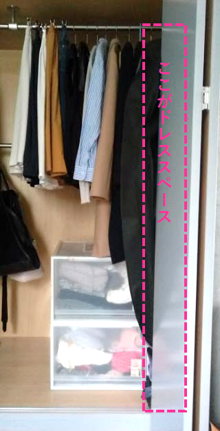 f:id:hibikoujou:20170804101521p:plain