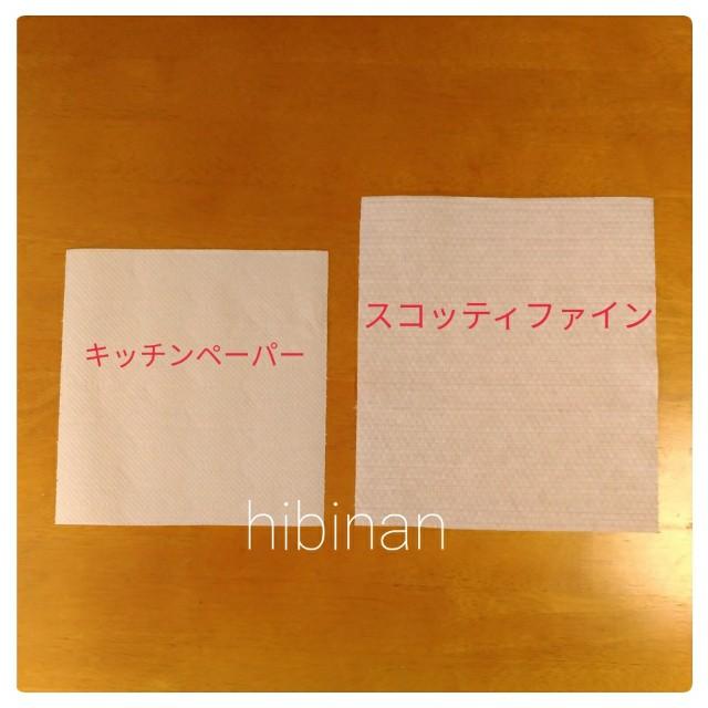 f:id:hibinan:20171024074009j:image